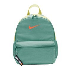 Plecak NIKE Mini Brasilia Just Do It Young Szkolny